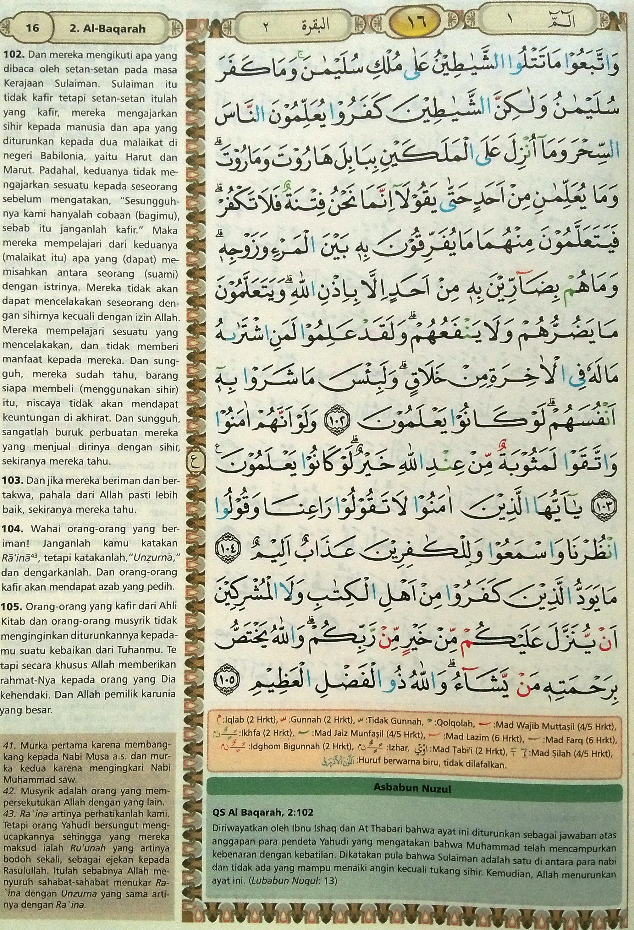 Al Baqarah Ayat 102 105 Hal 16 Quran Tajwid Dan Terjemahan