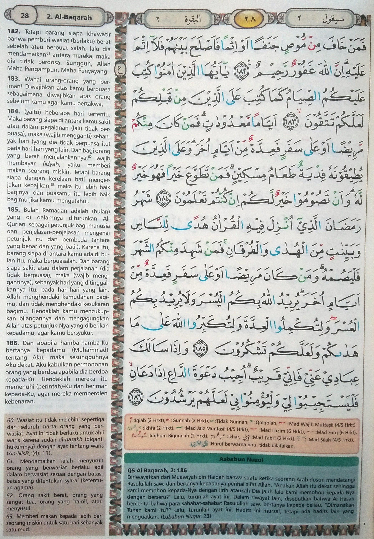 Al Baqarah ayat 182-186