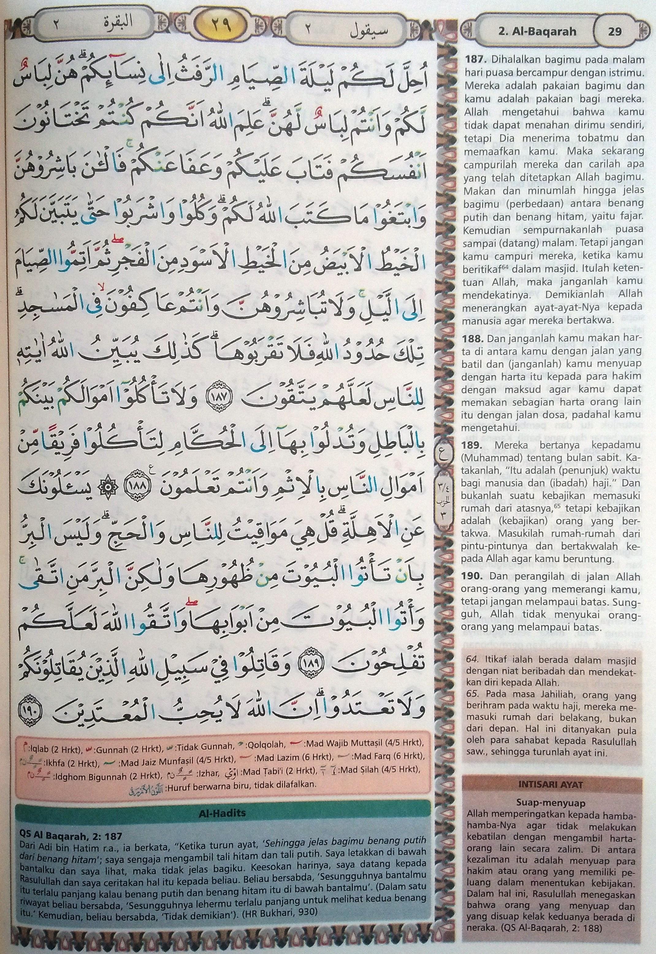 Al Baqarah Ayat 187-190