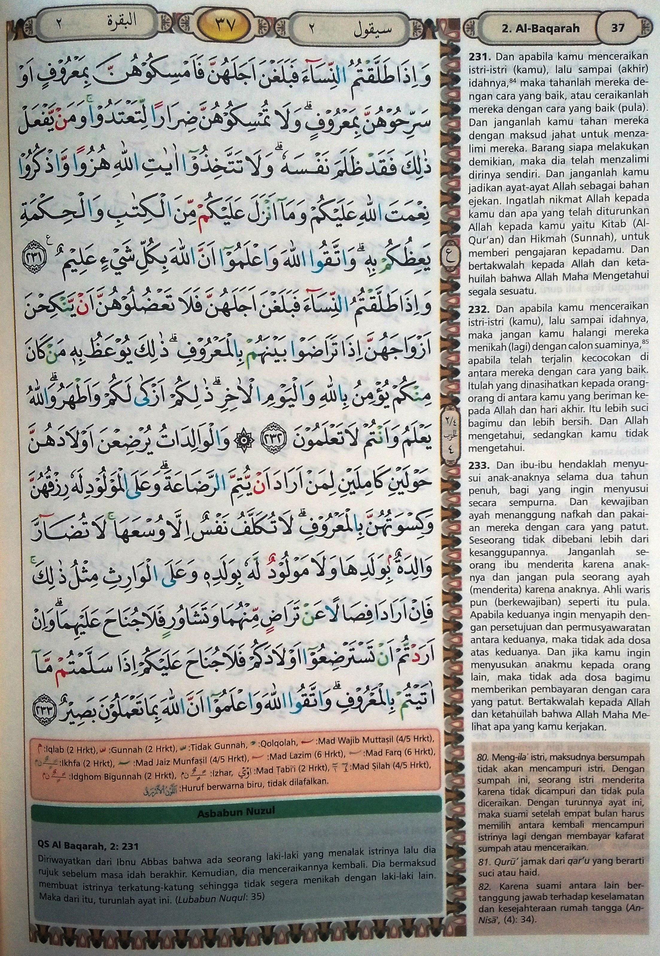 Al Baqarah 231-233