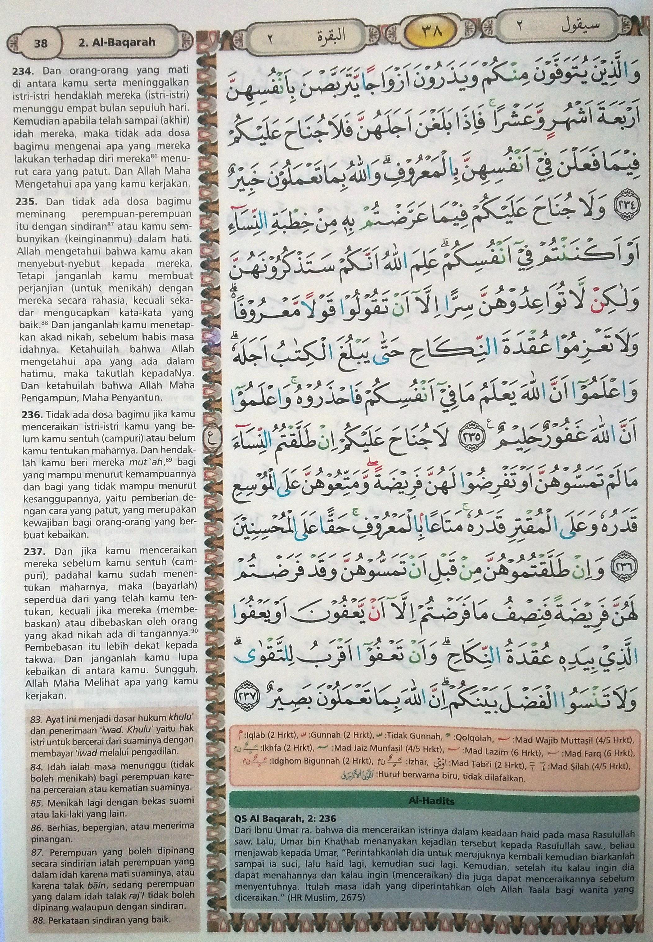 Al Baqarah 234-237