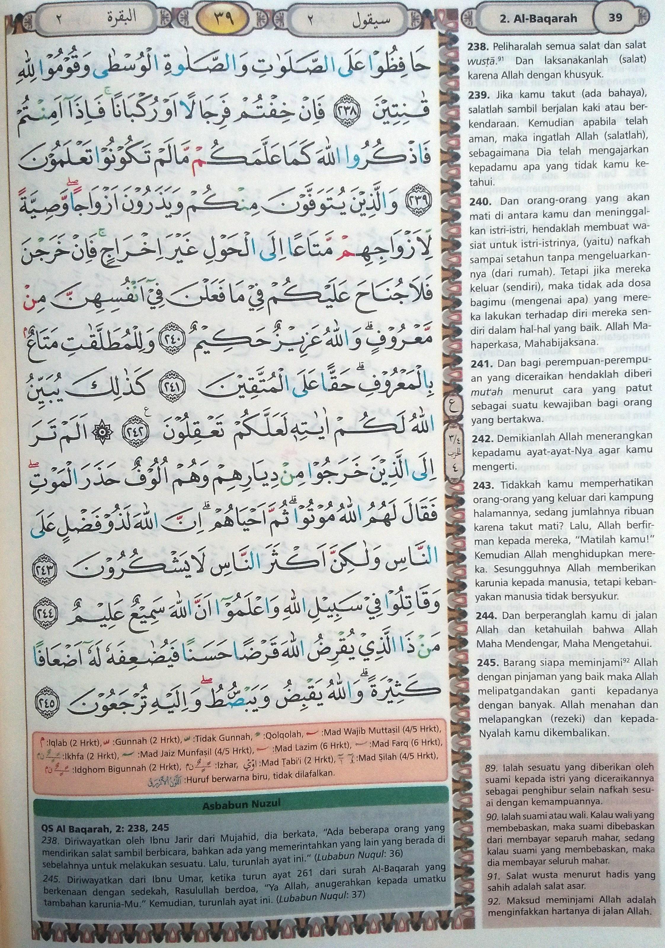 Al Baqarah Ayat 238 245 Hal 39 Quran Tajwid Dan Terjemahan