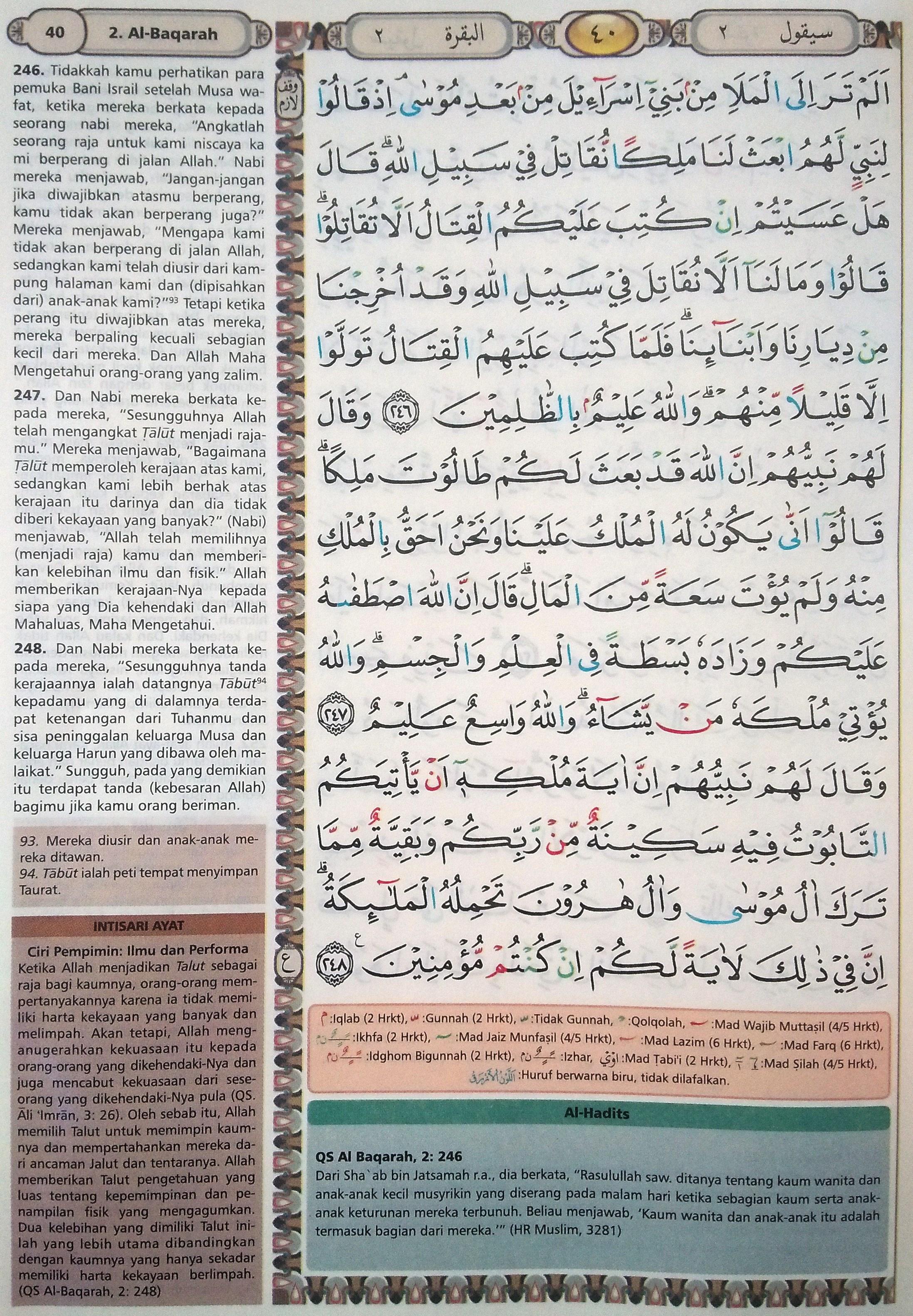 Al Baqarah Ayat 246 248 Hal 40 Quran Tajwid Dan Terjemahan