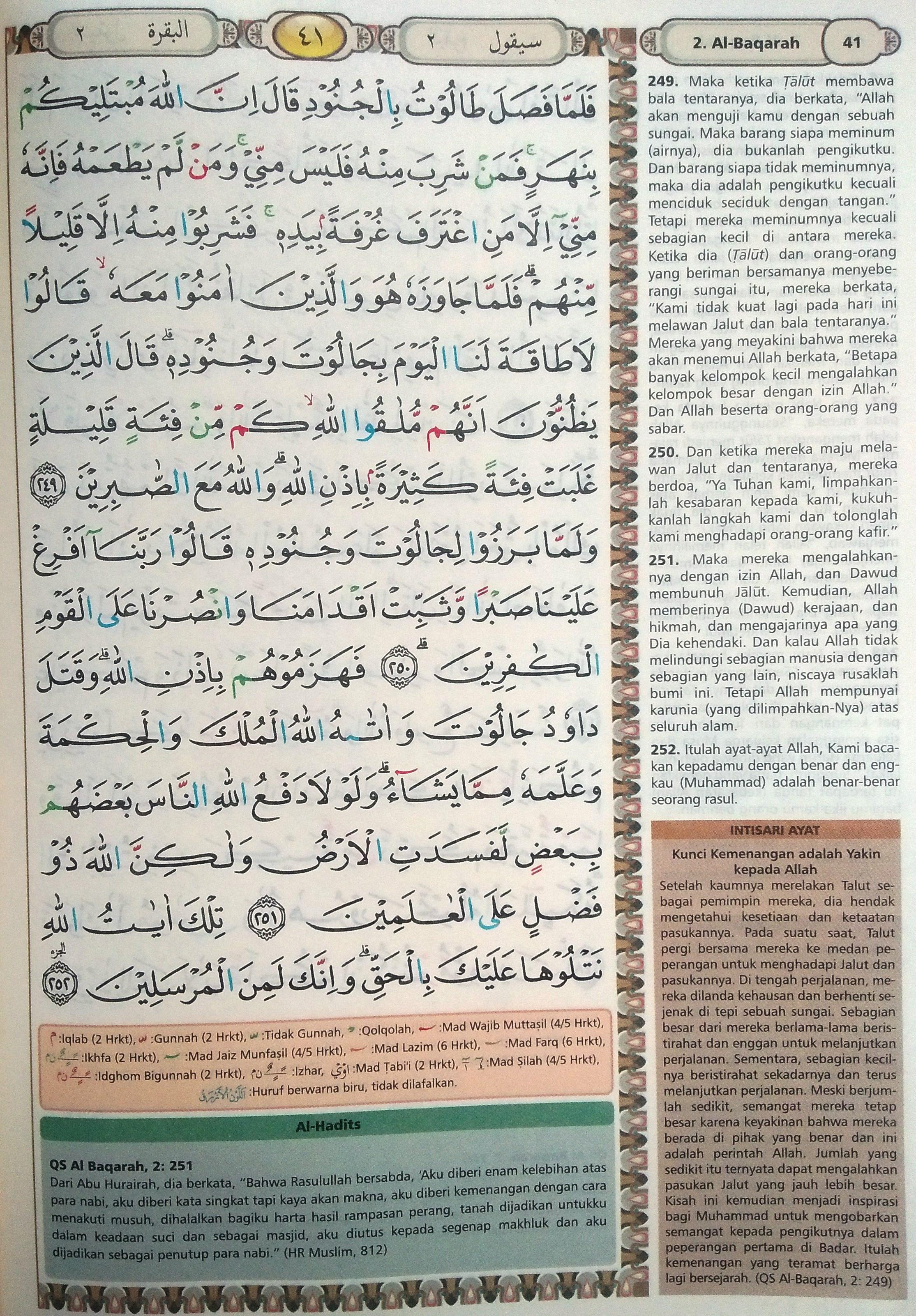 Al Baqarah 249-252