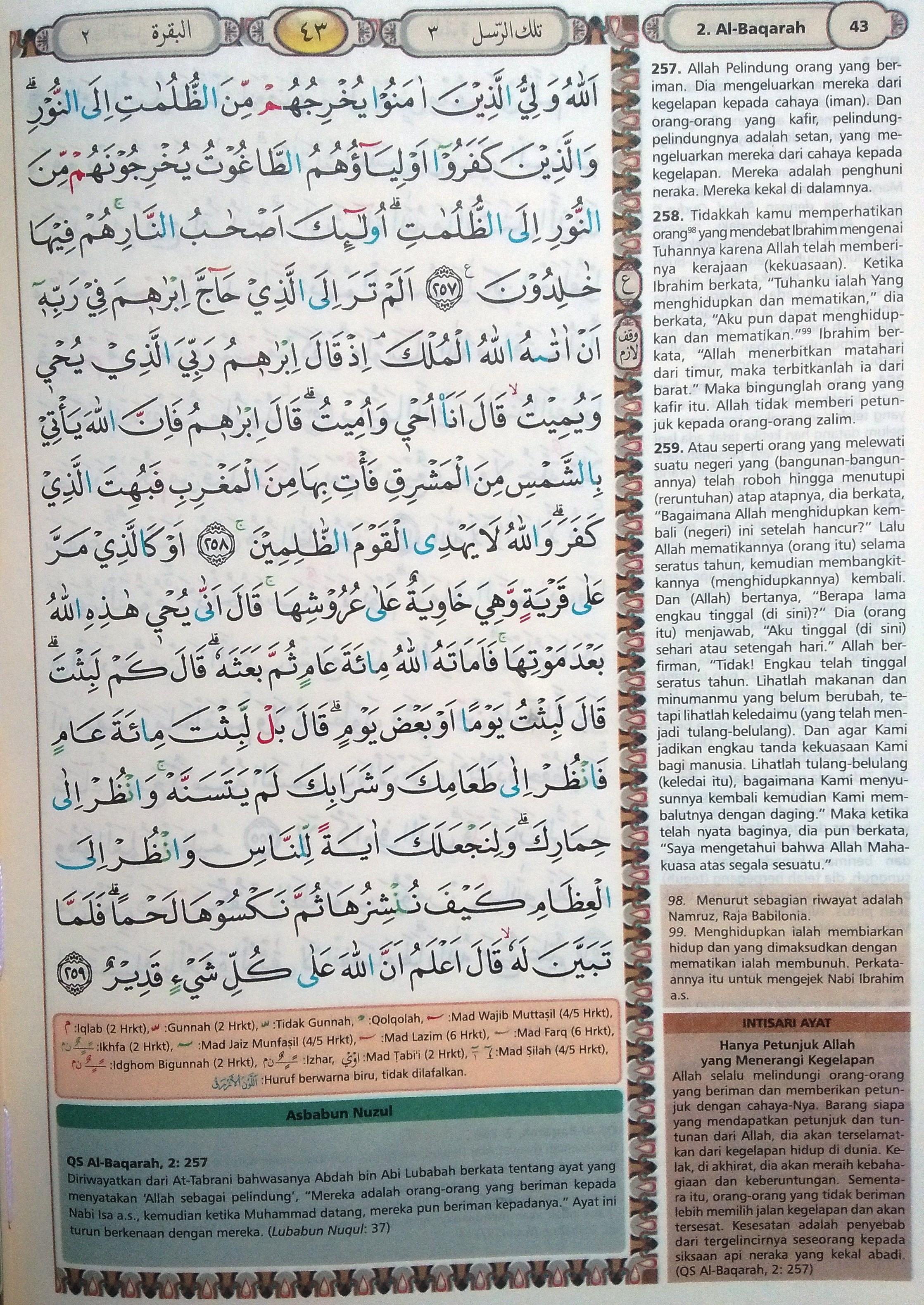 Al Baqarah 257-259