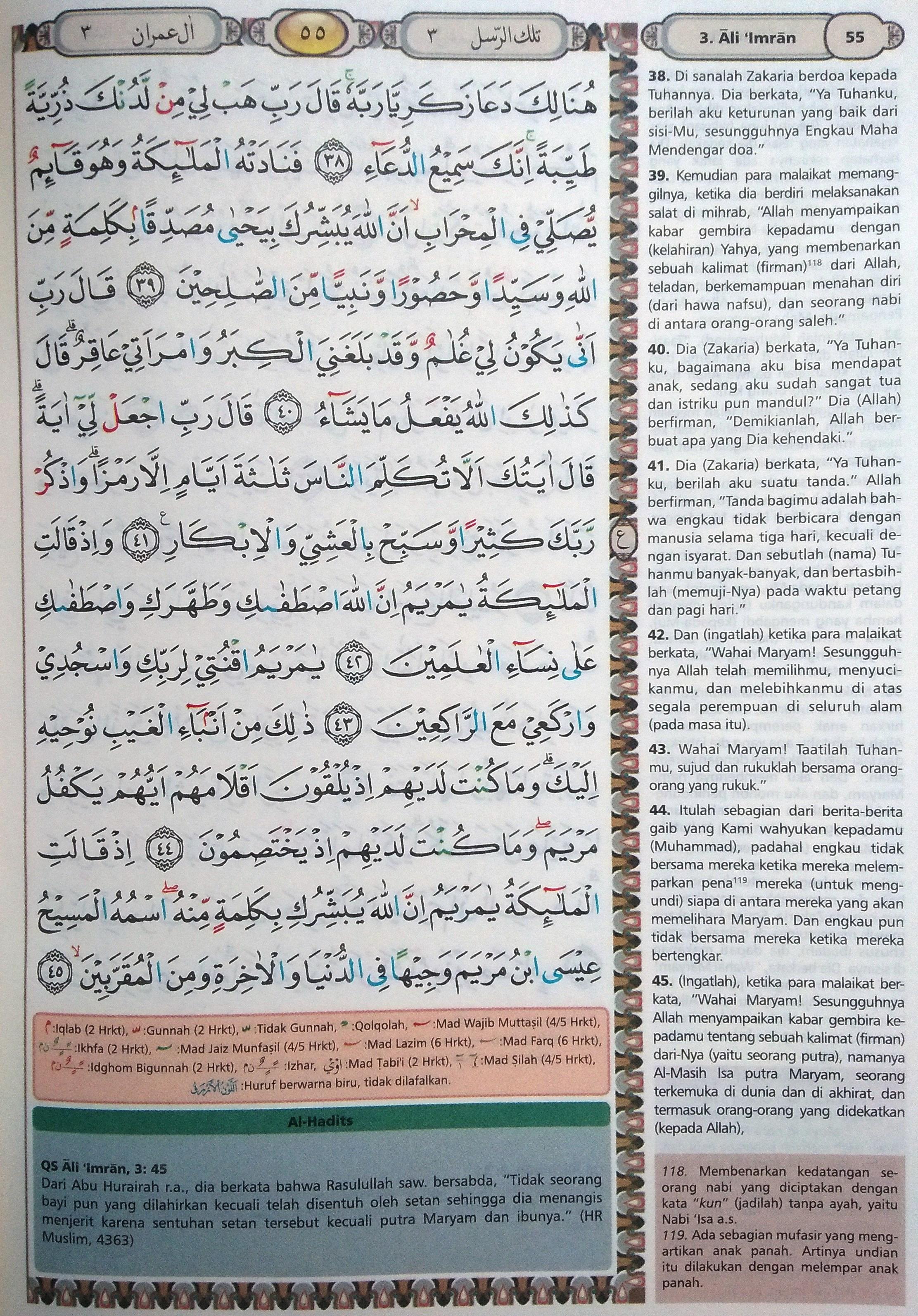 Ali Imran 38-45