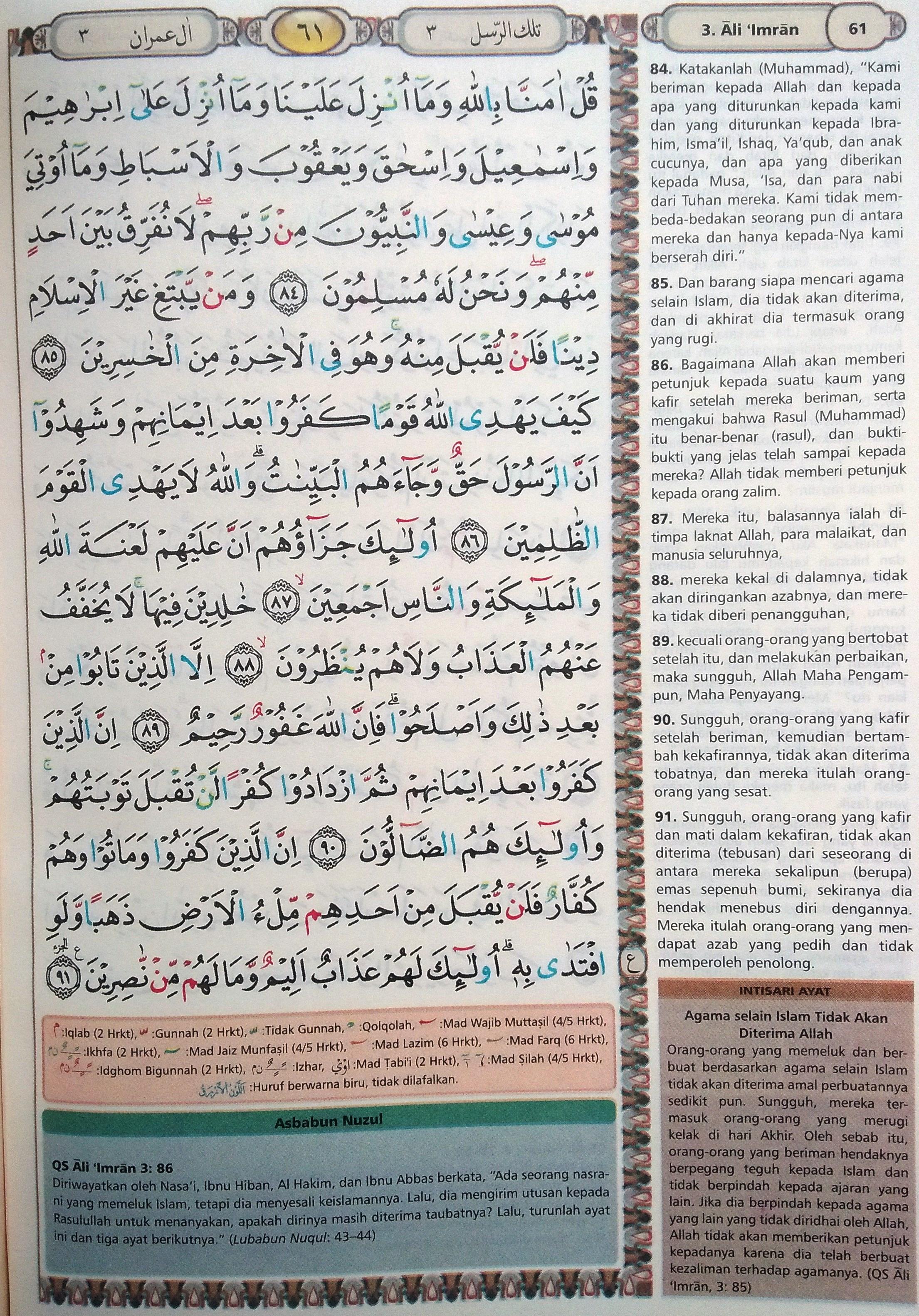 Ali Imran 84-91